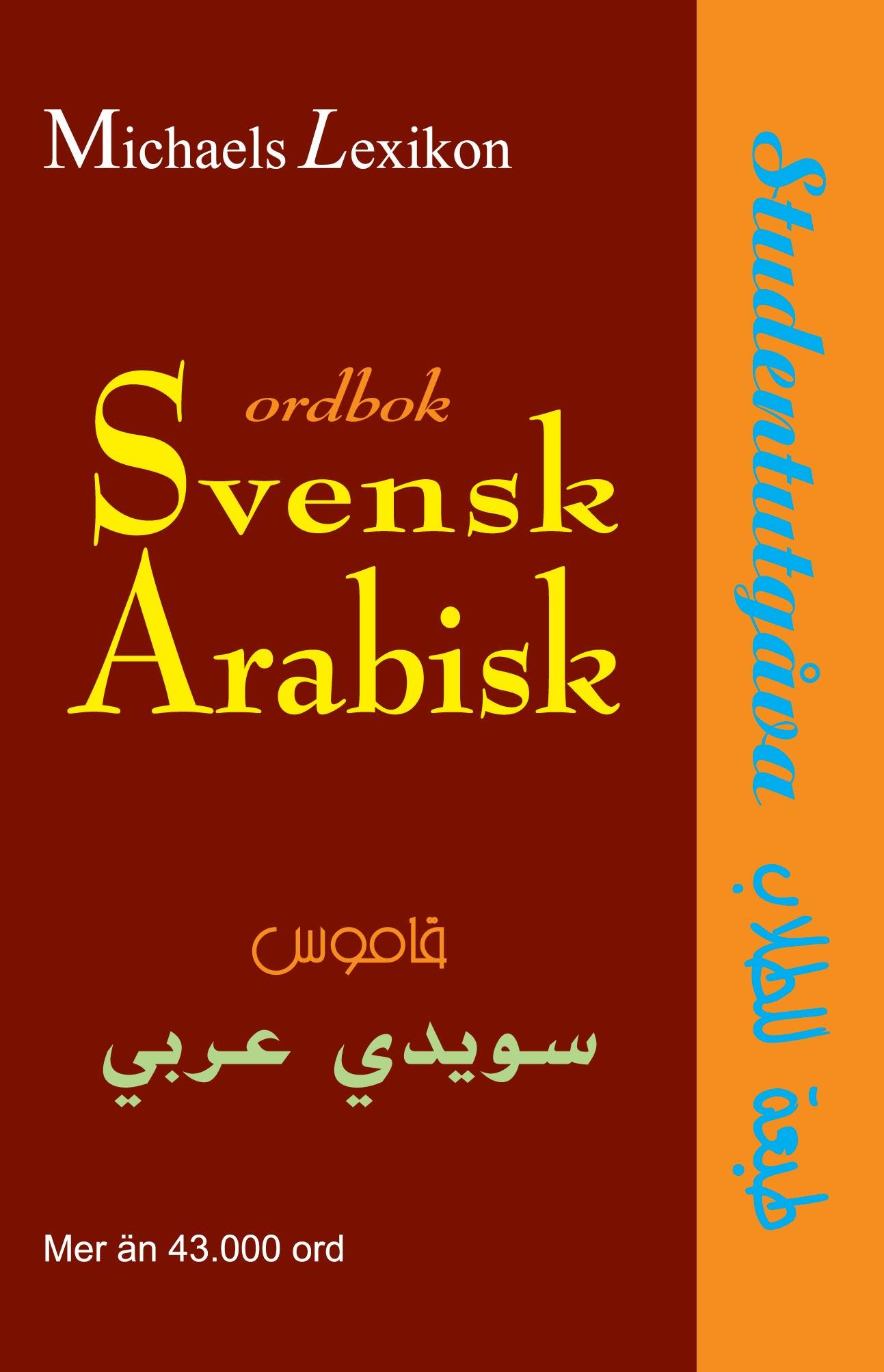 Svensk-arabisk ordbok - Studentutgåva