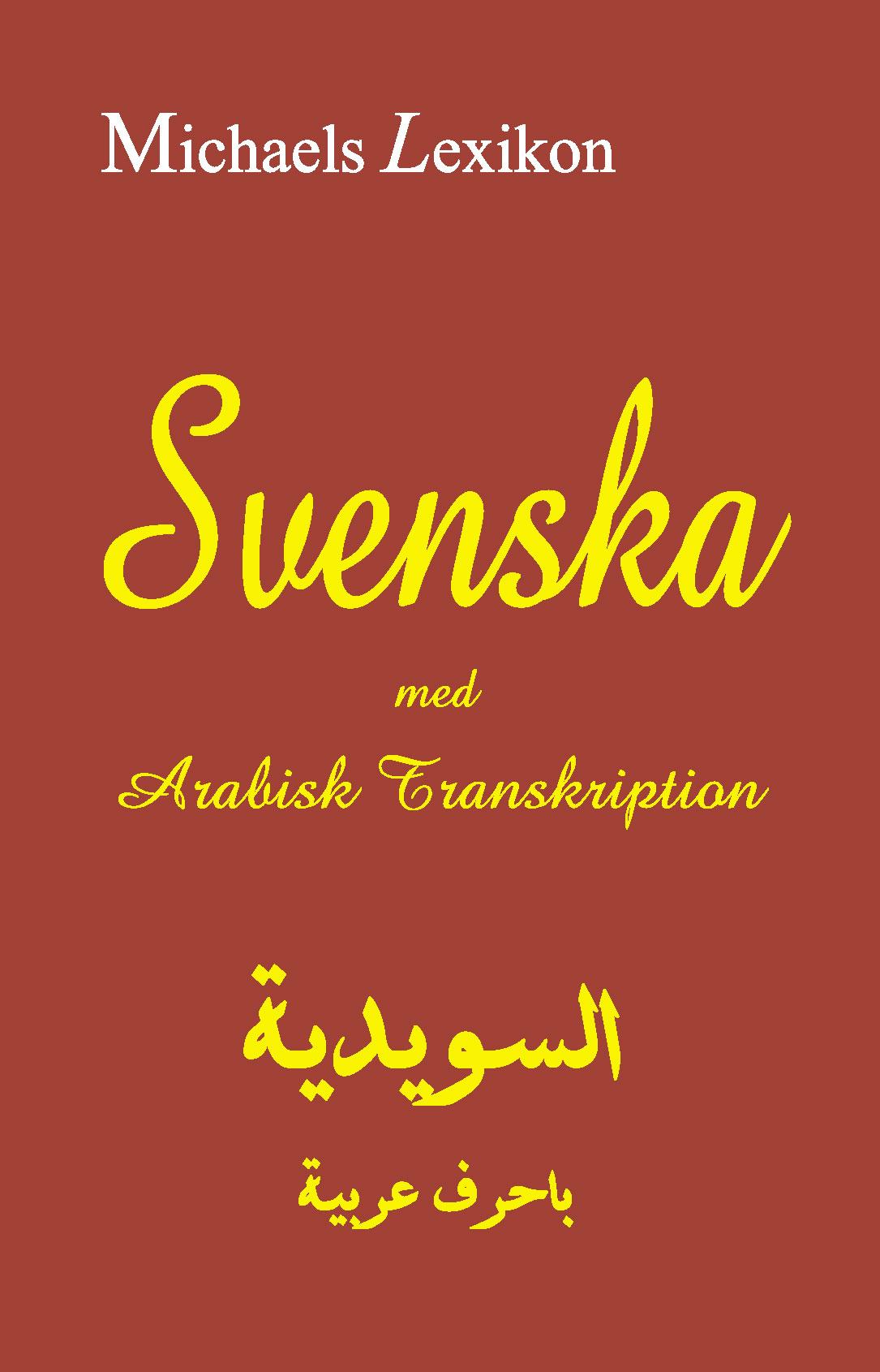 Svenska med arabisk transkription